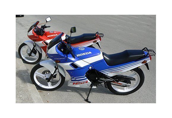 Honda NSR 75 para muchos fue su primera moto