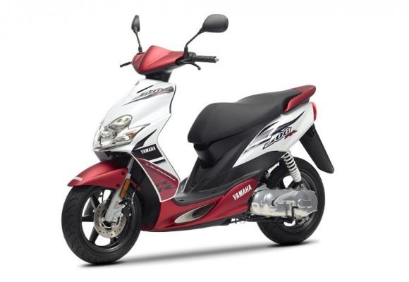 Comprar bifaro Yamaha Jog RR con LED incorporado